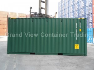 New 20'HC Shipping Container